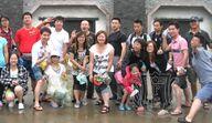 众基全体员工赴舟山之行,众基员工旅游 端午节旅游 舟山二日游 上海众基活动 众基端午节活动