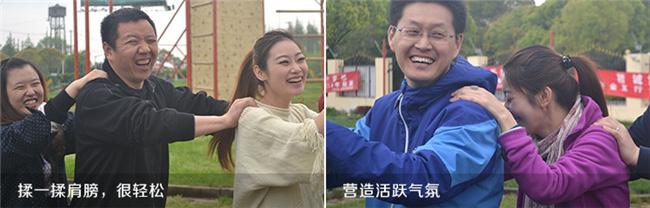 2014上海博风企业凝聚力拓展训练|上海博风企业,拓展训练,拓展训练活动,真人CS,季斌案例