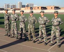 军训项目-跨立