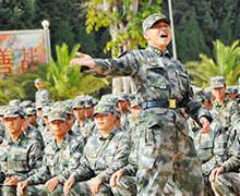 军训项目-拉歌