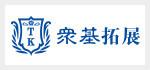上海龙迪2014真人CS活动