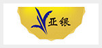 上海亚银实业有限公司三周年庆典活动